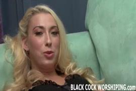 Ver fotos de penis de mc gui